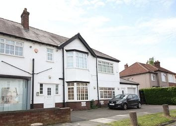 Thumbnail 2 bedroom flat for sale in Millersdale Road, Mossley Hill, Liverpool