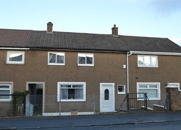 Thumbnail 4 bed terraced house for sale in Townhill Road, Hamilton