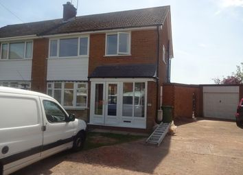 Thumbnail 3 bed property to rent in Oakfield Drive, Pelsall, Walsall
