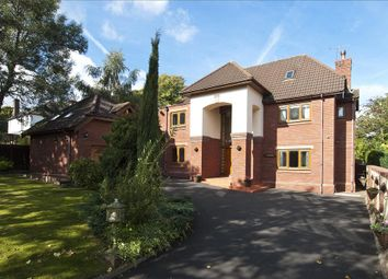 Thumbnail 6 bed detached house for sale in Oakfield Avenue, Woolton, Liverpool