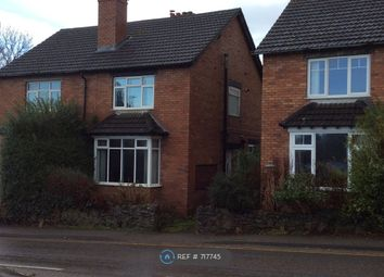 Thumbnail 3 bed semi-detached house to rent in Hereford Road, Bayston Hill, Shrewsbury