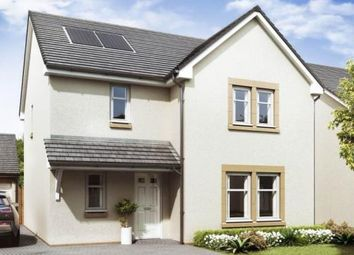 Thumbnail 4 bed detached house for sale in Kessington Gate, Off Inveroran Drive, Bearsden