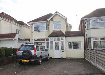 Thumbnail 4 bed detached house for sale in Elm Croft, Oldbury, West Midlands