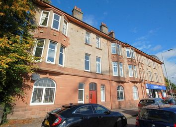 Thumbnail 2 bed flat for sale in Freelands Place, Old Kilpatrick, West Dunbartonshire