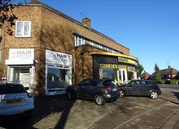 Thumbnail Retail premises to let in 655 Western Boulevard, Nottingham