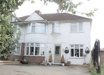Thumbnail 4 bed semi-detached house for sale in Wolverton Road, Haversham, Milton Keynes