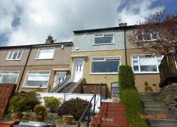 Thumbnail 2 bed terraced house to rent in Spey Road, Bearsden, Glasgow