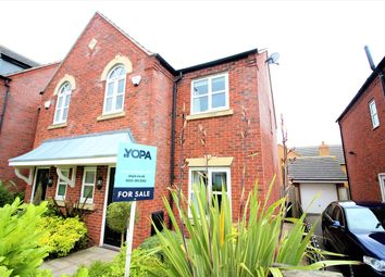 Thumbnail 3 bedroom end terrace house for sale in Charles Hayward Drive, Sedgley, Dudley