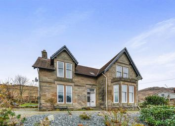 Thumbnail 4 bed property for sale in Carrick Castle, Lochgoilhead, Cairndow