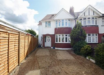 Thumbnail 5 bed property for sale in Teesdale Gardens, Isleworth