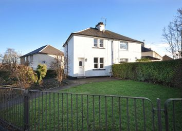 Thumbnail 2 bedroom semi-detached house for sale in Underwood Road, Cambusbarron, Stirling