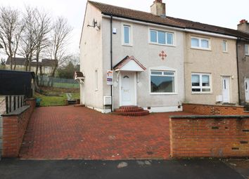 Thumbnail 2 bed end terrace house for sale in Hillhouse Crescent, Hamilton