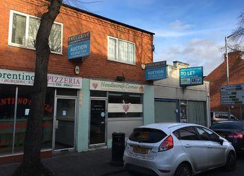 Thumbnail Retail premises to let in Ryton Street, Worksop