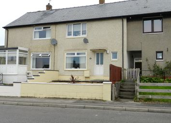 Thumbnail 2 bed terraced house for sale in 30 Silverlaw, Annan, Dumfries & Galloway