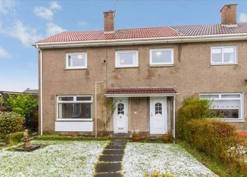 Thumbnail 3 bed end terrace house for sale in Mid Park, Murray, East Kilbride