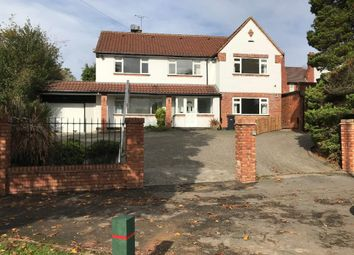 Thumbnail 5 bed detached house for sale in Spies Lane, Halesowen, Birmingham