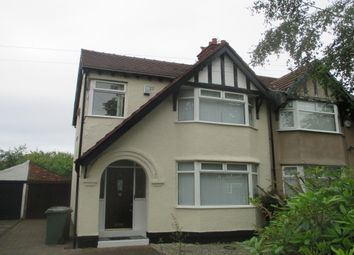 Thumbnail 3 bed property to rent in Teehey Lane, Bebington, Wirral
