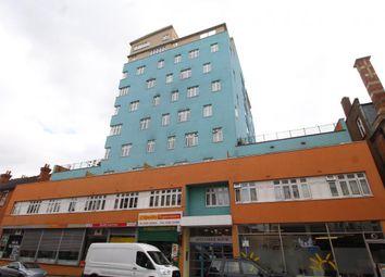 Thumbnail 1 bed flat to rent in Station Road, Aldershot