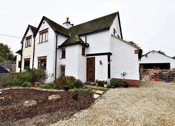 Thumbnail 3 bed semi-detached house for sale in Wantage Road, Harwell, Didcot