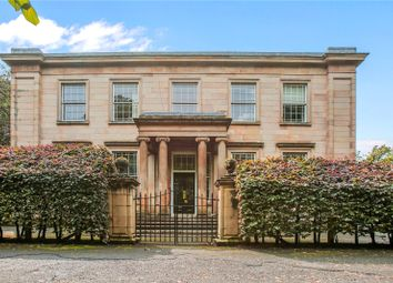 Thumbnail 2 bed flat for sale in Flat 1/1, Camphill House, Queens Park, Glasgow