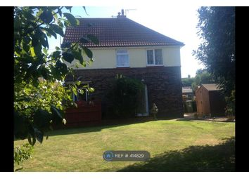 Thumbnail 3 bed end terrace house to rent in Bembrook Road, Hastings