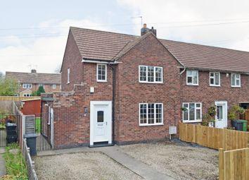 Thumbnail 2 bed terraced house for sale in Ridgeway, York