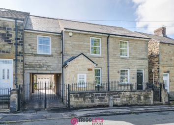 Thumbnail 6 bed link-detached house for sale in Tinker Lane, Hoyland Common, Barnsley