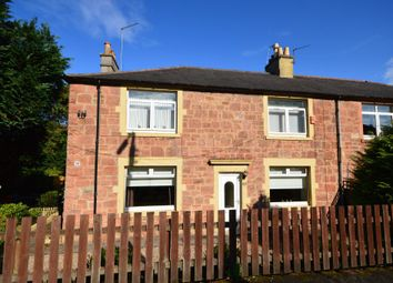 Thumbnail 2 bed flat for sale in 16 Springfield Crescent, Bishopbriggs, Glasgow