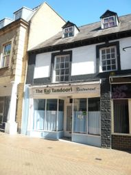 Thumbnail Restaurant/cafe to let in London Yard, Parsons Street, Banbury