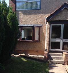 Thumbnail 2 bed end terrace house for sale in Melfort Quadrant, Newarthill, Motherwell