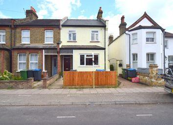 Thumbnail 1 bed maisonette for sale in South Lane, New Malden
