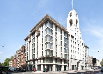 Thumbnail 2 bedroom flat to rent in Parkview Residence, 219 Baker Street, London