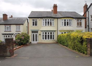 Thumbnail 3 bed semi-detached house for sale in Church Road, Netherton