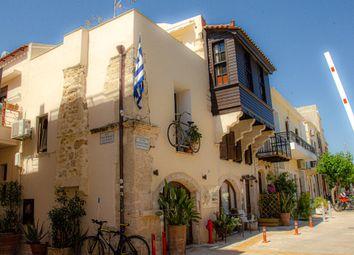 Iroon Polutechiou Square, Old Town, Rethymno (Town), Rethymno, Crete, Greece property