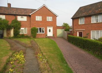 Thumbnail 2 bed end terrace house for sale in Wistaria Close, Northfield, Birmingham