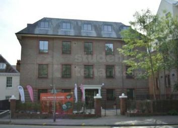 1 bed flat to rent in 57-59 South Street, Epsom, Surrey KT18