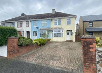 Thumbnail 3 bed end terrace house for sale in Richmond Crescent, Haverfordwest