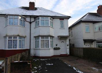 Thumbnail 3 bed semi-detached house for sale in Hawkesyard Road, Erdington, Birmingham