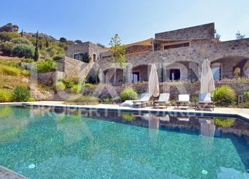 Thumbnail 5 bed villa for sale in Yalikavak, Aegean, Turkey