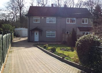 Thumbnail 3 bed semi-detached house for sale in Tennyson Street, Guiseley, Leeds