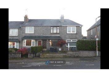 Thumbnail 2 bed terraced house to rent in Orchard Road, Aberdeen