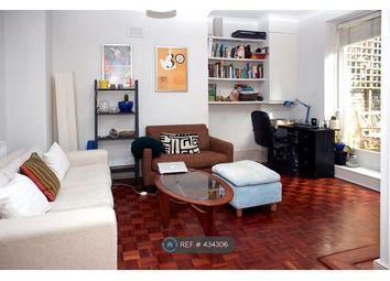 1 Bedrooms Flat to rent in Hackney, London E8
