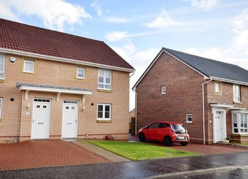 Thumbnail 3 bed end terrace house for sale in Sagewood Court, Ballerup Village, East Kilbride