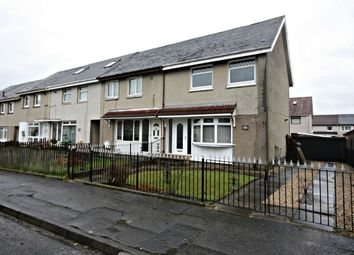 Thumbnail 2 bed terraced house for sale in Ross Drive, Uddingston, Glasgow