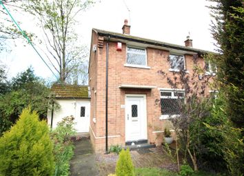 Thumbnail 2 bed property to rent in Milner Road, Baildon, Shipley