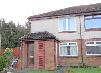Thumbnail 1 bedroom flat for sale in Sylvan Grove, Bo'ness