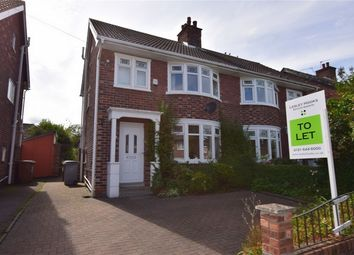 Thumbnail 3 bed semi-detached house to rent in Malpas Drive, Wirral, Merseyside