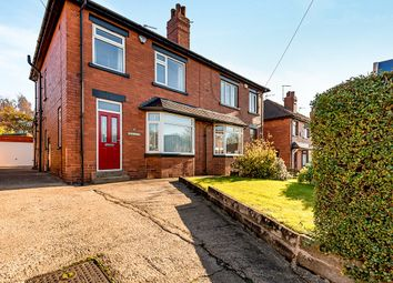 Thumbnail 3 bed semi-detached house for sale in Churchfield Lane, Rothwell, Leeds
