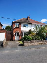 Thumbnail 3 bed semi-detached house for sale in Broadway, Ketley