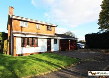 Thumbnail 4 bed detached house for sale in Moatside Close, Pelsall, Walsall